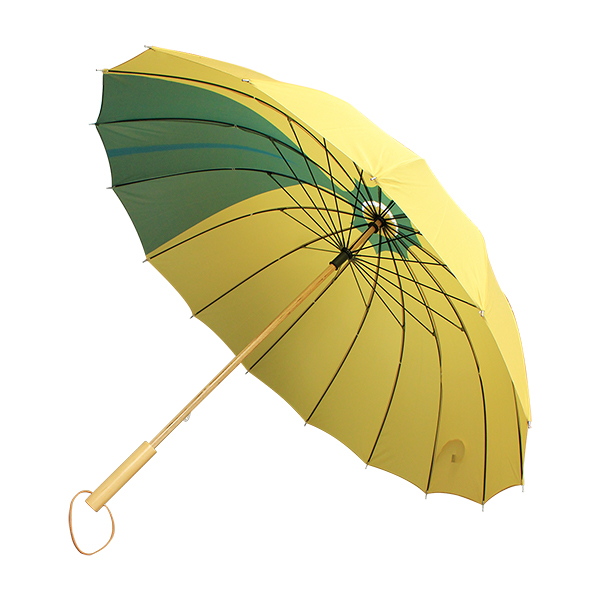 Umbrella Yuzu